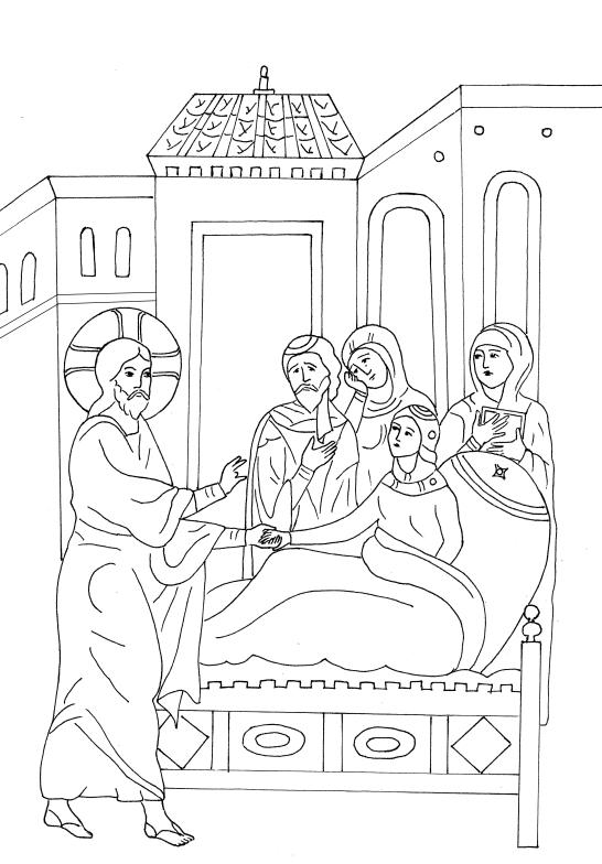 Възкресяване дъщерята на Иаир