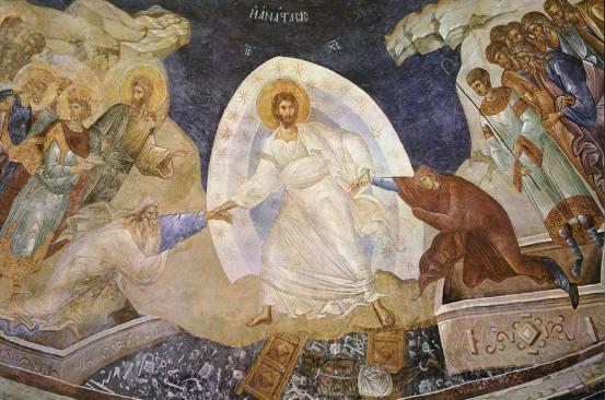 slizane_v_ada_hagia_sofia_largewww.pravoslavieto.com