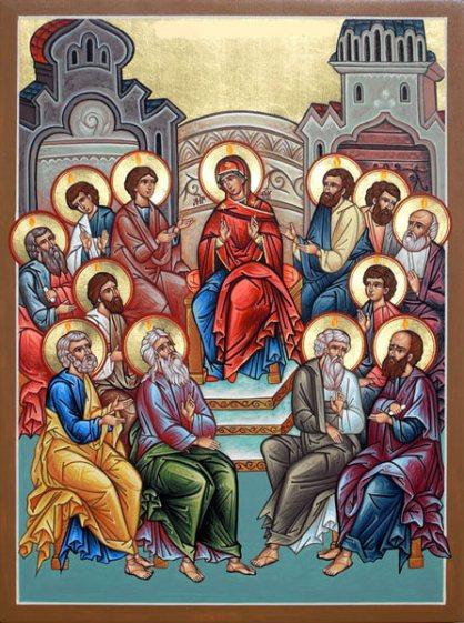 Петдесетница 1