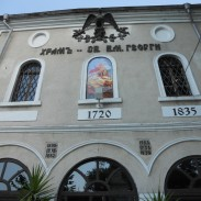 "Фасадата на величествения храм ""Свети Георги"" в квартал Каргона,Ямбол"
