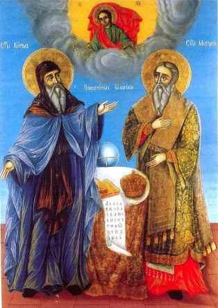 Кирил и Методий, българска икона, пр.сом