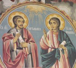 16 Дясно апостоли свв.Вартоломей и Филип