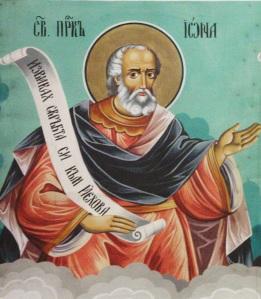 21 Дясно пророк Йона