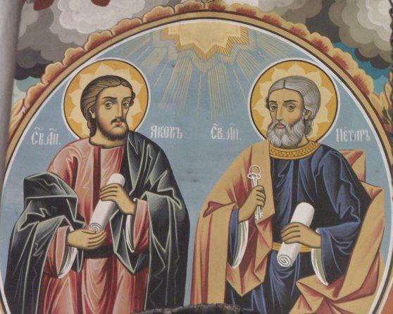 3 Ляво Свв. Яков и Петър