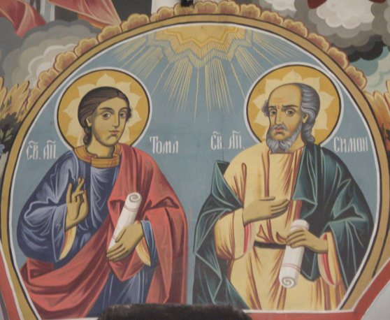 4 Ляво Св. Тома и Симон