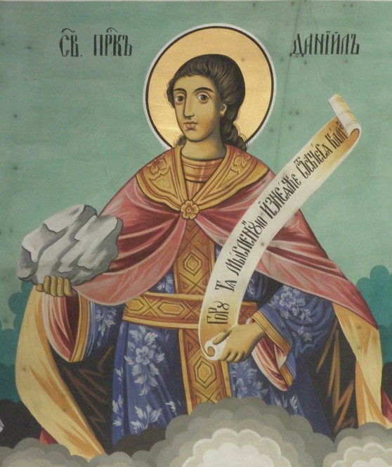 8 Ляво Св. пророк Даниил