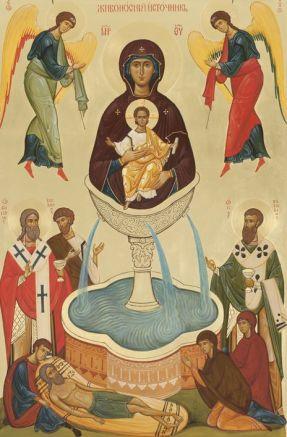 Icona_Sv.-Bogorodica