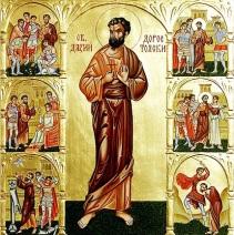 St Dasius