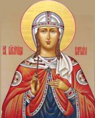 sv Varvara