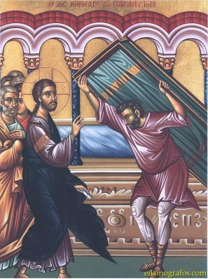 christ-healing-the-paralytic-at-bethesda