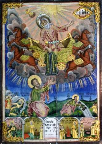 07.20_sv_pr_Ilia_Pleven_muzejtrydiani.blogspot.com