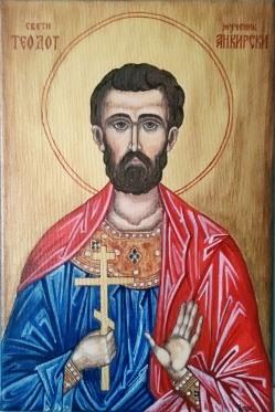 sv Teodot
