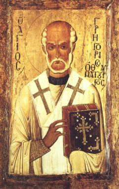 sf-grigorie-taumaturgul-episcopul-neocezareei-1