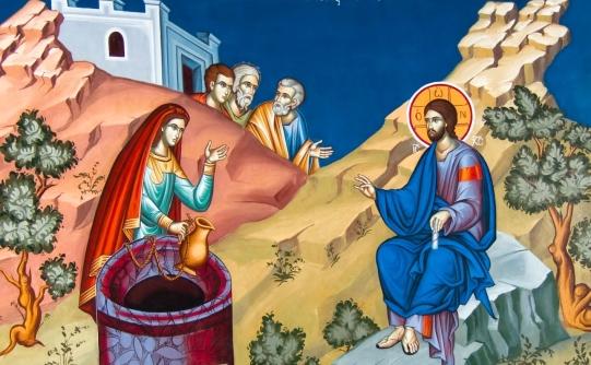 Господ и самарянката Фотиния