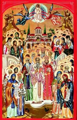 Вси български светии