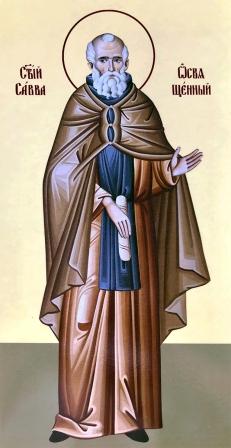 sv-sava-osveshteni-portrait
